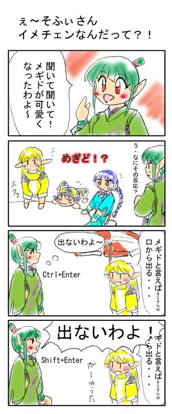 ぷすよん-test